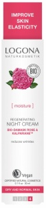 Logona Organic Rose Night Cream